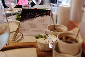 Constellation Place Cards